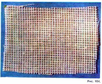 Ткань для вышивки крестиком