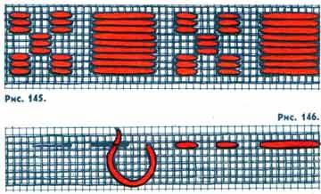 Схема для вишивання занизуванням